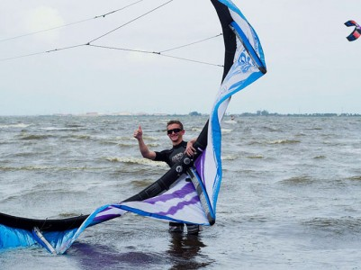 Kiteboarding Class, kite Course